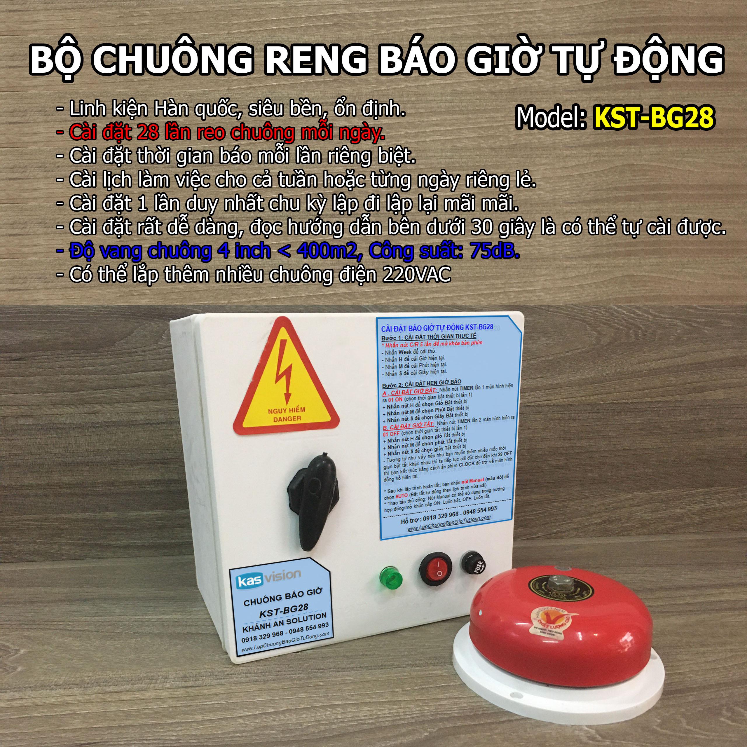 Bộ chuông reng báo giờ làm việc tự động KST-BG28 (Linh kiện Hàn quốc, siêu bền, ổn định)
